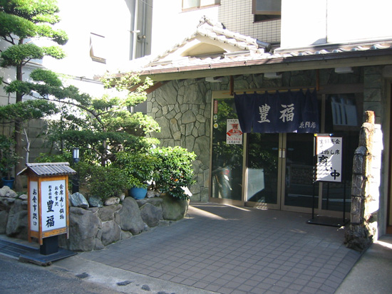 しげよし神戸花隈店