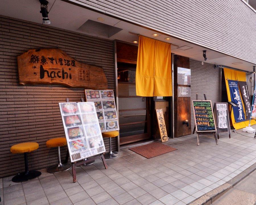 しげよし江戸川店