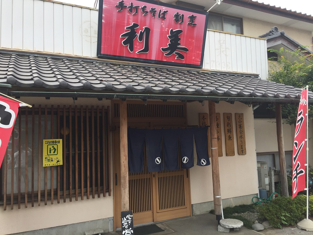 しげよし栃木中央店